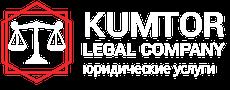 Юридические услуги на Чертановской - консультация юриста в Москве